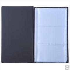 晨光(M&G)AWT90984 软皮面摊开式名片册名片夹180枚 黑色 货号100.ZD835