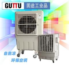 固涂 空调式水冷风机工业水冷风机 C-6   货号100.S762