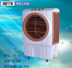 固涂 GT-45蒸发式冷风机移动式水冷风机   货号100.S763