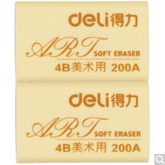 得力(deli)7540 4B200A美术橡皮擦(超市装)2块/袋 42*26*17mm/块 货号100.ZD839