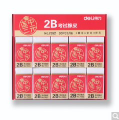 得力(deli)7552 连中三元系列学生考试橡皮擦 30个装 白色 54*30*12mm/块 货号100.ZD843