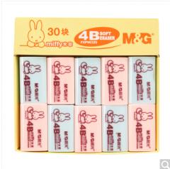 晨光(M&G)FXP96320卡通学生考试美术绘图4B小橡皮擦30块装40*20*19mm  货号100.ZD844 蓝粉小号4B
