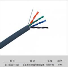 NVC雷士 超五类室内非屏蔽双绞线 EX04C5E004GY 货号100.S777