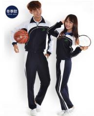 中学男女班服 校服 运动服 套装  货号100.L384 S  深蓝色+白色 男款套装