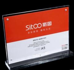 斯图 桌牌台签 T型 桌牌 横版210*110mm 20个装 货号100.CH2022
