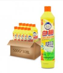 白猫柠檬红茶洗洁精500g(整箱装30瓶)货号100.XH366