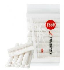 三利 竹浆纤维厨房巾6条装 20×25cm 清洁抹布 白色 货号100.N71