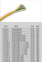 NVC雷士 室内六芯单模  EX05N6S1  1km/卷 货号100.S797