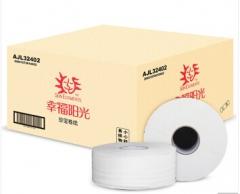 幸福阳光 大盘纸 商用卷纸2层240米大盘纸*12卷货号100.N73