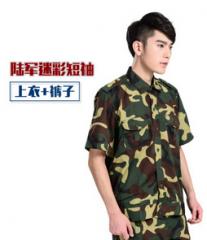军训服 半袖 套装  男女同款  运动服  货号100.L388 165CM  数码迷彩短袖套装女款