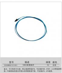 NVC雷士 SC单模尾纤  EX08WSC1010S1  货号100.S801