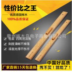 木质大号教学尺子教师专用木制直尺学习制图工具直销批发 货号100.ZD849 原木色 1M