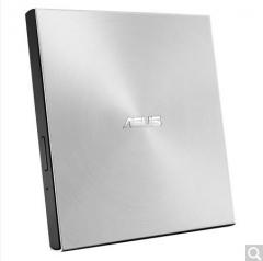 华硕(ASUS) 8倍速 USB2.0 外置DVD刻录机 移动光驱 银色(兼容苹果系统/SDRW-08U7M-U)  货号100.X843