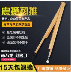 直销新款木质大号教学教师演示用绘图实木圆规可定制生产 货号100.ZD851 原木色 53*2.3(cm)