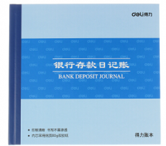 得力(deli)  3452银行存款日记账-100页-24K(本) 货号100.C703
