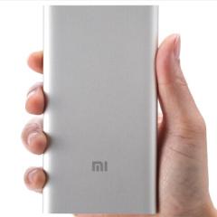 小米 5000毫安 移动电源/充电宝  适用于安卓/苹果/手机/平板  货号100.L394 银色