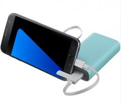 三星充电宝/移动电源 5100毫安手机充电宝(水壶系列)   货号100.L398 水杯蓝