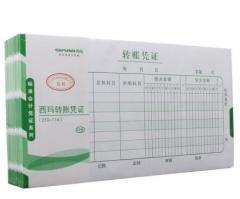 西玛(SIMAA) SS011310 西玛转账凭证(210-114) 手写记账凭证 10本/包 货号100.C712