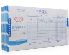 西玛(SIMAA) SS011210 西玛付款凭证(210-114) 手写记账凭证 10本/包 货号100.C713
