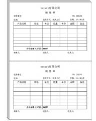 西玛(SIMAA) 70克空白单据通用打印纸 A4单联-空白2等分带撕裂线 210*297/2mm (1000张/箱) 货号100.C715