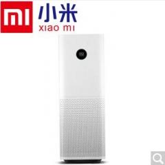 小米(MI)空气净化器2米家pro家用公司办公室智能除甲醛雾霾二手烟PM2.5 米家空气净化器pro  货号100.X848