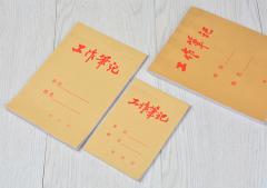 牛皮纸封面工作手册工作日记本 70张/本 10本起送 货号100.XY24 36K