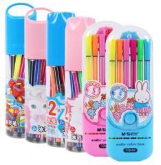 晨光(M&G)FCP90136米菲细杆可水洗水彩笔绘画笔12色/盒 货号100.XY27