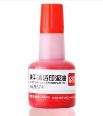 得力 40ml快干清洁印泥油(红色) 货号100.N84