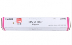 佳能  复印机墨粉 NPG-67 经济装(品红色)货号100.N86
