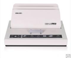 得力(deli)3882 热熔装订机 合同/标书胶装机(装订厚度40mm) 货号100.ZD878 高端型热熔装订机