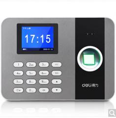 得力(deli)3747 TCP/IP指纹考勤机 局域网指纹指纹打卡机 货号100.ZD883 新款U盘局域网下载指纹考勤机