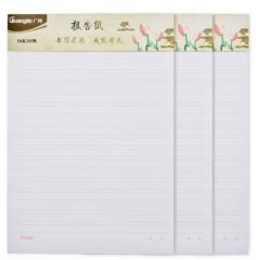 广博(GuangBo)3本装16K30张双线信纸本子草稿纸 货号100.XY32