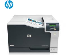 惠普HP CP5225dn打印机 A3彩色激光打印机  保修1年(含安装) 货号100.S873