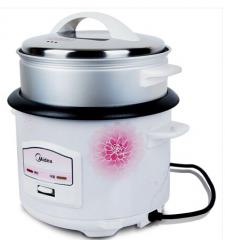 Midea/美的 电饭煲 大容量多功能智能家用电饭锅 简单易控 TH559(5L)货号100.C733