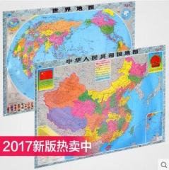 2017新版中国地图挂图1.1米*0.8米+世界地图(套装二张组合) 中华人民共和国地图防水双面覆膜贴图 家用学习办公  货号100.X880