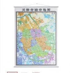 【精装商务版】天津城市地图挂图天津市全图地图 中国分省城市地图系列  货号100.X881