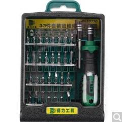 得力工具(DL)33件套多功能钟表电讯螺丝刀维修组合套装  货号100.X883