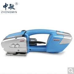 手提式电动打包机 塑钢带 全自动捆扎机  货号100.X886