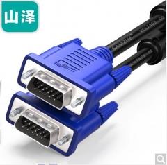 山泽(SAMZHE)VM-1015 高清双磁环蓝头VGA线 3+6线芯 针/针1.5米 电脑投影仪显示器视频线数据信号线  货号100.X889 1.5米