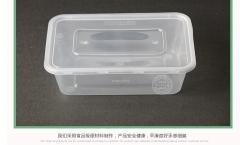 一次性透明塑料环保餐盒1000ml十箱3000个单价0.5元  货号100.H124