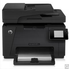 惠普(HP) Pro MFP M177fw 彩色激光一体机 (打印 复印 扫描 传真)  货号100.X890