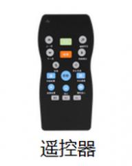 中电和讯 遥控器 YKQ101 货号100.S1131
