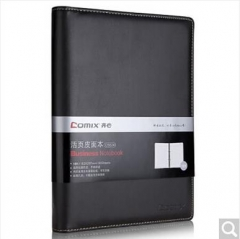 齐心(COMIX)Compera 领英活页皮面本 黑色 18K C5824  货号100.X892