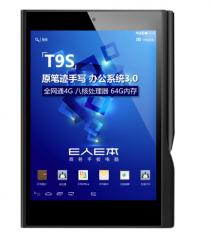 e人e本(Eben)T9S 80001 商务平板电脑 全网通4G 原笔迹手写 通话平板 货号100.S1163