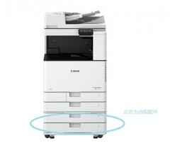 佳能 iR C3020 A3A4黑白彩色数码复合机主机+双面自动输稿器 货号:100.zl20