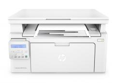 惠普(HP)LaserJet Pro MFP M132nw激光多功能一体机(惠普小超人、打印、复印、扫描)一年保修 货号100.S1177