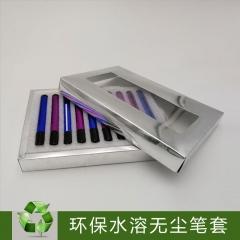 兴文水溶粉笔套 铝合金材质(10只/盒,20支起送) 货号100.T1