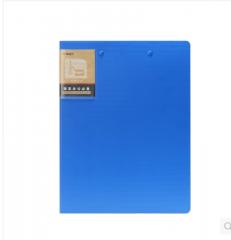 现货次日到达  晨光A4 PP发泡双强力夹蓝色ADM95109   一盒12个  货号100.GR6