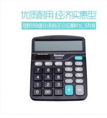 现货次日达  晨光标朗桌面型计算器ADG98837  货号100.CF37 120个