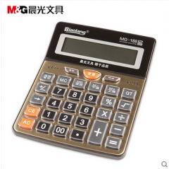 晨光语音型计算器MG-188 ADG98137 货号100.CF40